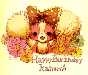 kanon-d90a8.png